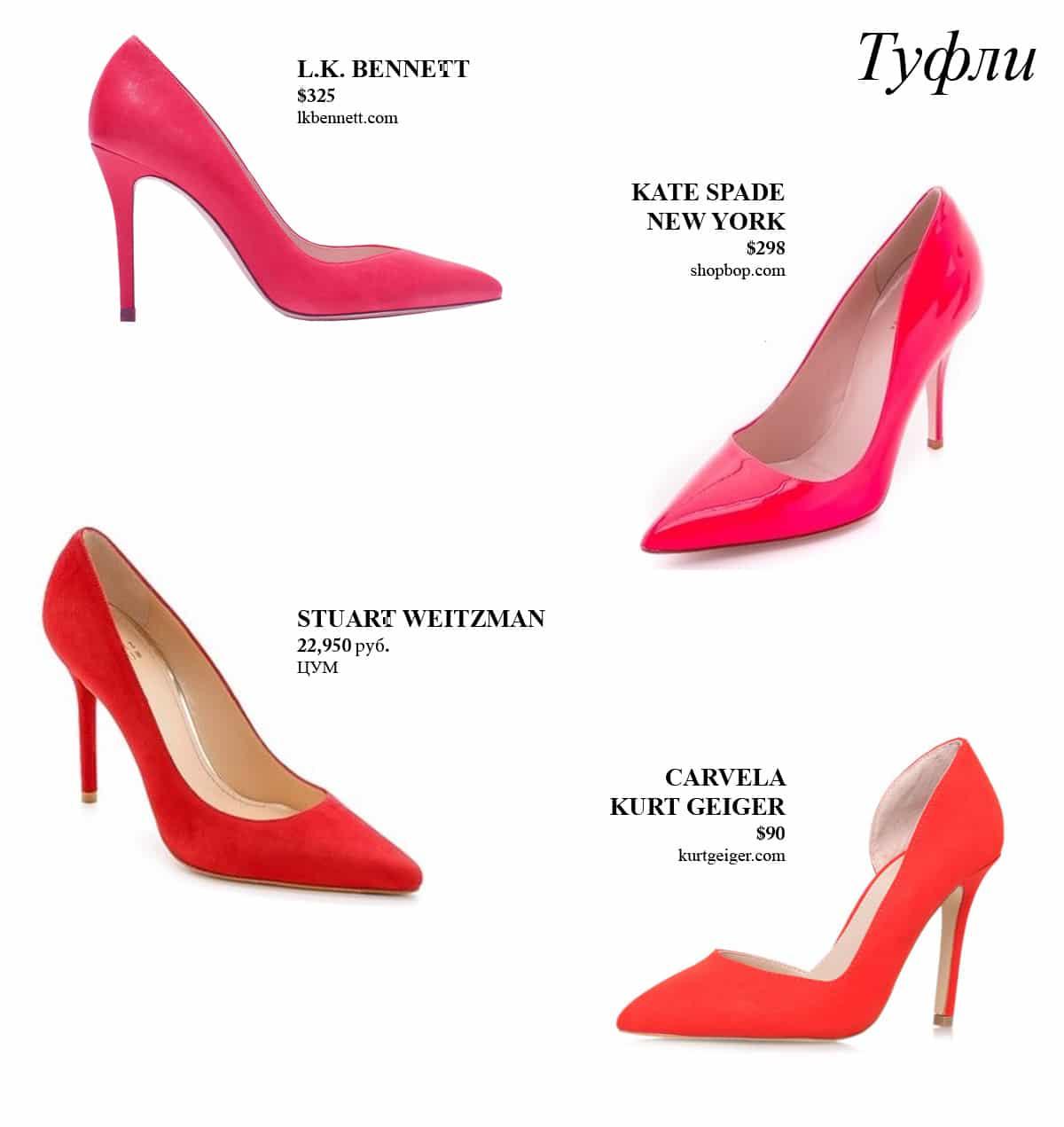 [cml_media_alt id='4613']collage_heels_ru[/cml_media_alt]