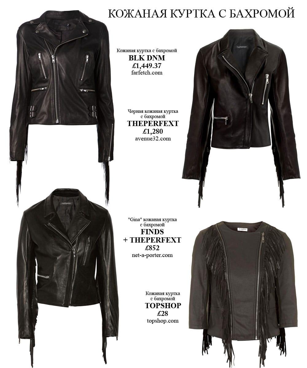 [cml_media_alt id='6231']leahter-jackets-ru[/cml_media_alt]
