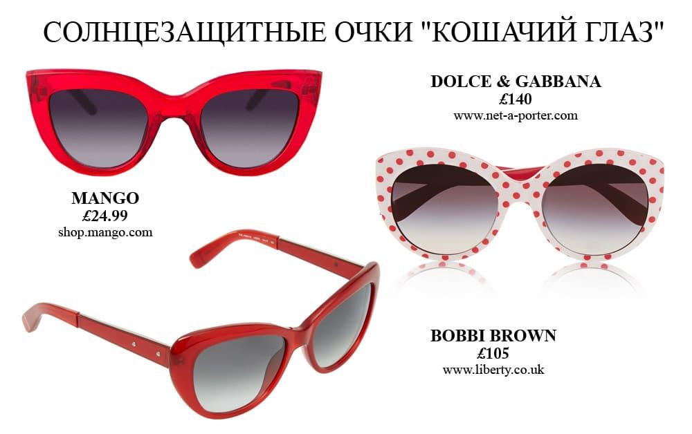 [cml_media_alt id='5848']sheer-style-eyeglasses-ru[/cml_media_alt]