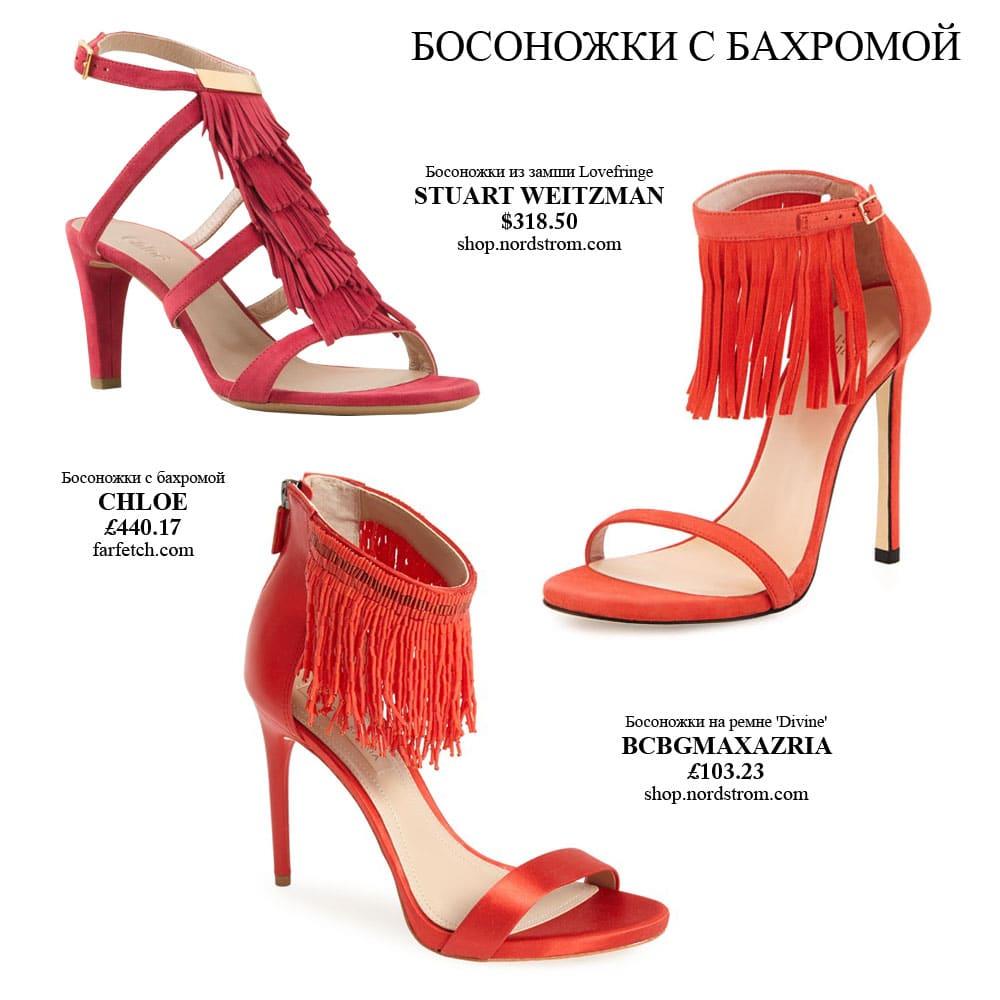[cml_media_alt id='5849']sheer-style-shoes-ru[/cml_media_alt]