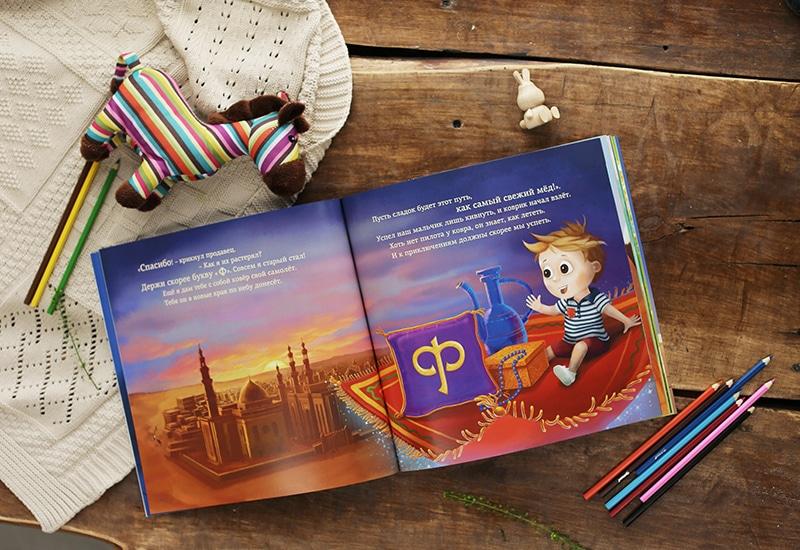 [cml_media_alt id='9988']2 детские книги[/cml_media_alt]