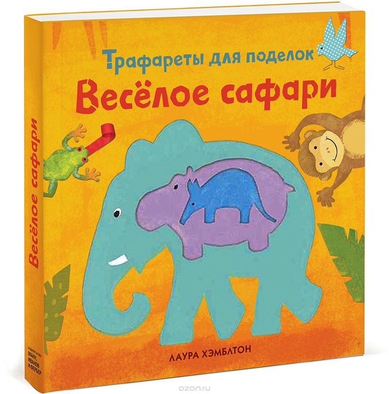 [cml_media_alt id='9983']7 детские книги[/cml_media_alt]
