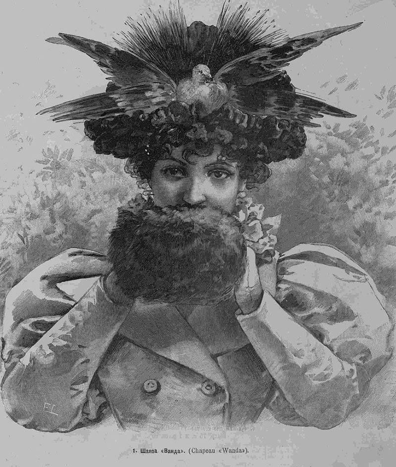 "Шляпа ""Ванда"" из журнала ""Вестник моды"""